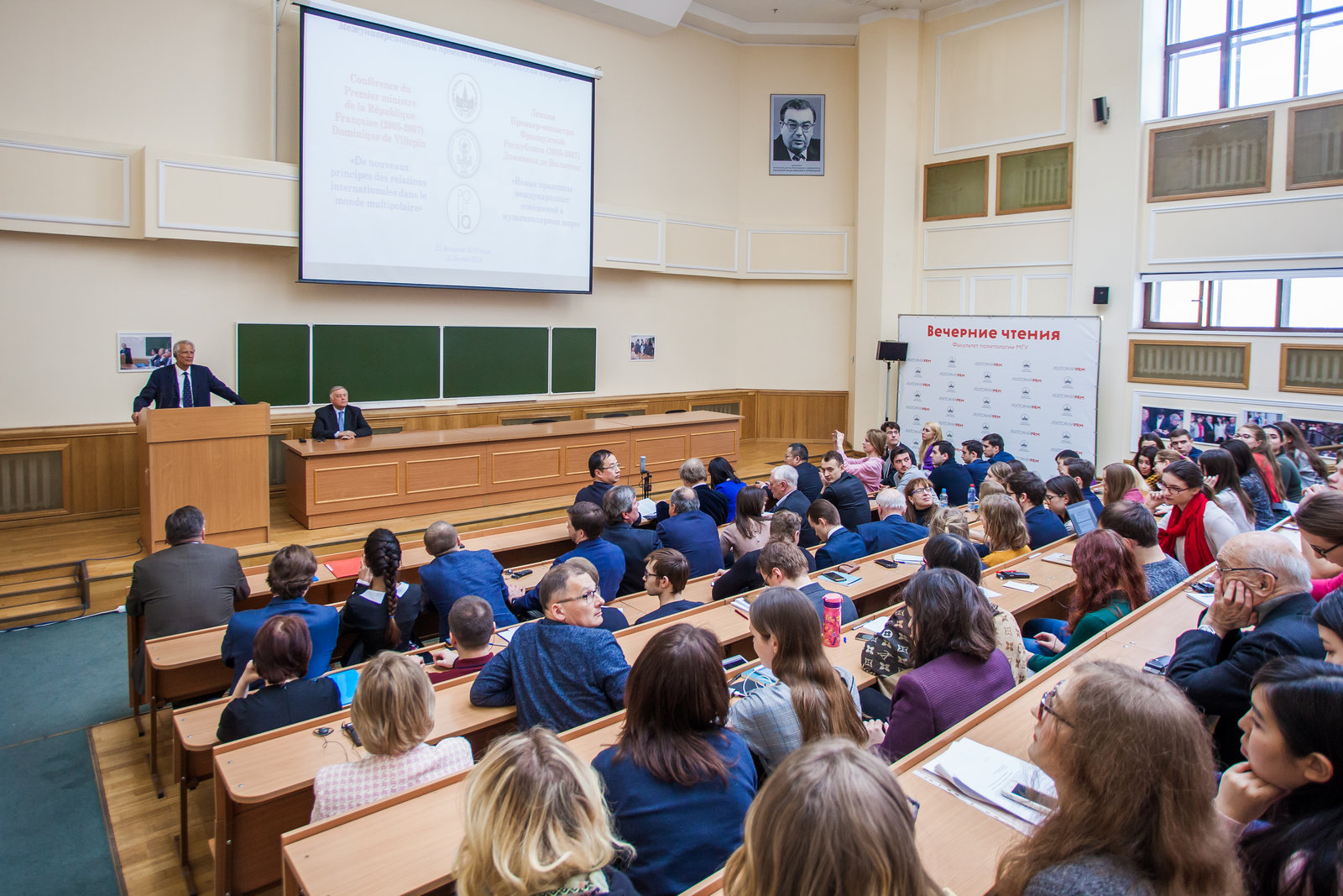 About Lomonosov MSU Masters Programme