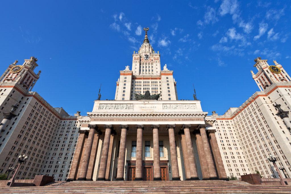 MSU Lomonosov Moscow State University