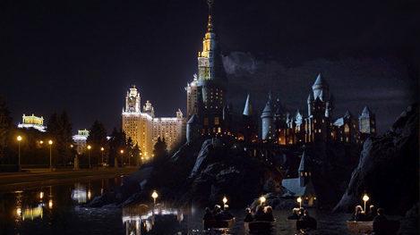 mgu-hogwarts-m