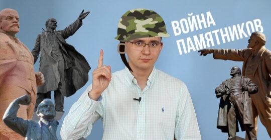 225 PolitIQ Uvarov.mp4_snapshot_00.53.1322