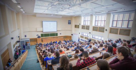 Masters Programme (MA) at Lomonosov MSU